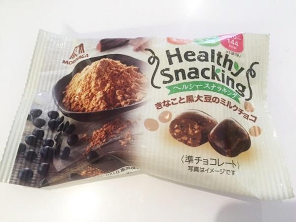 ヘルシースナッキングきなこと黒大豆のミルクチョコ