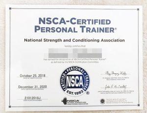 nscaパーソナルトレーナー証書